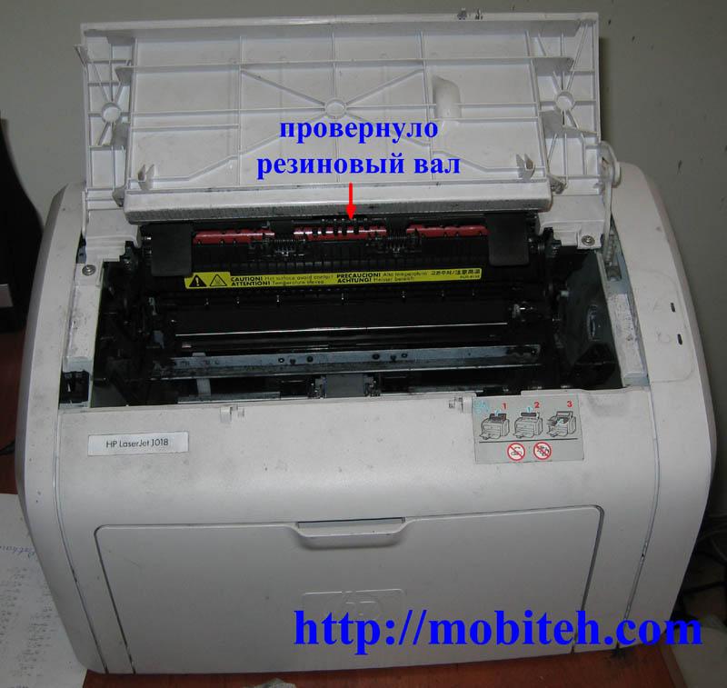 Прошивка для принтера hp 1018